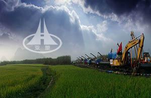 国家油科改粮中心建设项目