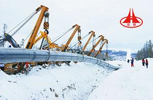 中俄燃气管道工程